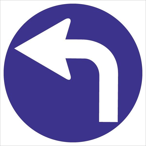 §52/15c Vorgeschriebene Fahrtrichtung