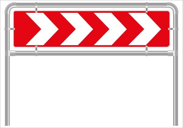 Rohrrahmen S7. 1150x310 mm