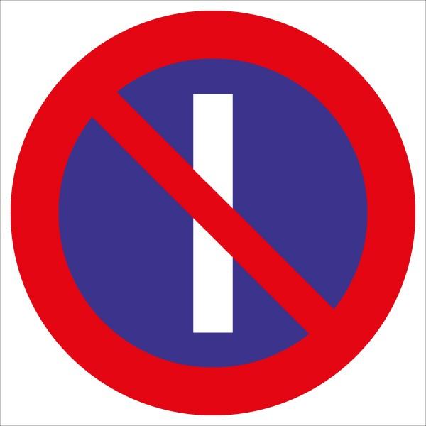 §52/13c/a Parken an ungeraden Tagen verboten