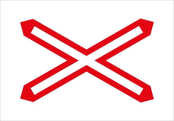§50/6d Andreaskreuz eingleisig