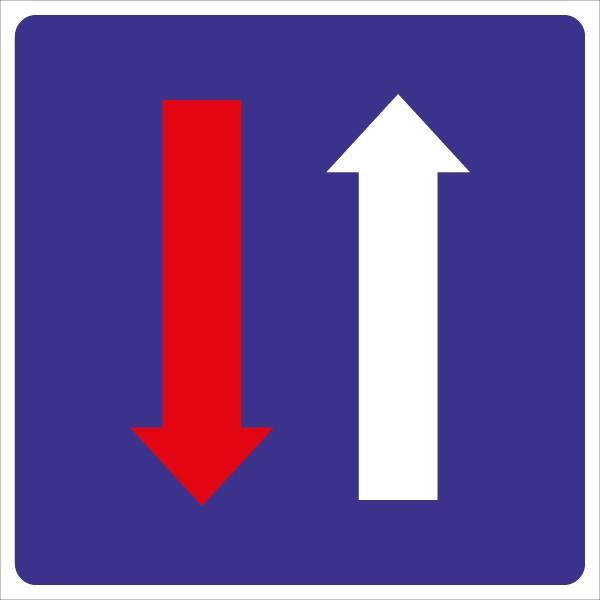 §53/7a Wartepflicht für Gegenverkehr