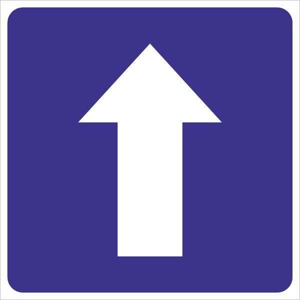 §53/7 Ende des Gegenverkehrs