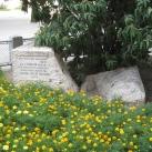 Katona József-emlékkő