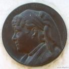 Blaha Lujza-emléktábla