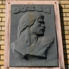 Dózsa György