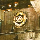 Hotel Duna InterContinental emblémája