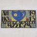 Székely Nemzeti Múzeum homlokzati címeres felirata