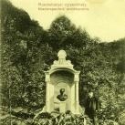 Maderspach Károlyné szobra