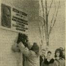 Rózsa Ferenc-emléktábla