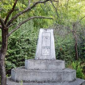 Hármashatárjel (1920-1921)