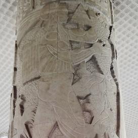 Pillér relief