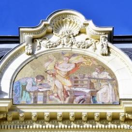 Süsz Dávid könyvész (egykori) nyomdájának homlokzati mozaikja