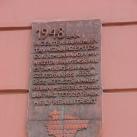 A tetőhelyreállítások befejezésének emléktáblája