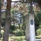 dr. Szaplonczay Manó obeliszk és emléktábla