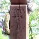 Kopjafa Lajos Árpád síremlékén