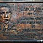Gábor Aurél