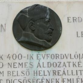 Báthory István domborműves emléktábla