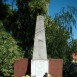 Szovjet hősök emlékműve