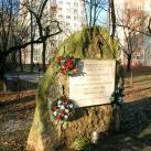 Salvador Allende-emlékkő