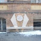 A Budapest-Fasori Evangélikus Gimnázium főbejáratától jobbra eső emlékpad