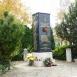 Második világháborús emlékmű