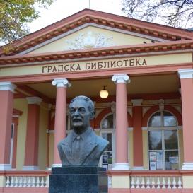 Veljko Petrovic