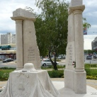 II. világháborús hősi emlékmű