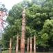 Trianoni emlékpark