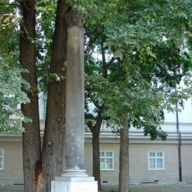 Forum Románum oszlopa