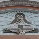 Pécs, Apáca utca 11. épületdíszei