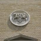 A Szemere utcai iskola épületdíszei