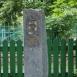 Lischka Lipót-emlékoszlop