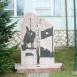1848-as és 1956-os emlékmű