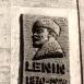 Lenin-emléktábla