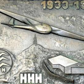 Hármashatár-hegy, 1933–1983