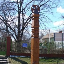 Kopjafa 1956 emlékére
