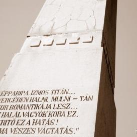 Bartal György-emlékmű