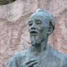 Ho Si Minh-emlékmű