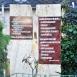 Német kitelepítettek emlékköve