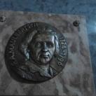 Franz Anton Maulbertsch emléktáblája
