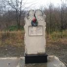 Battonya 37 sz. kút kitörésének emlékműve