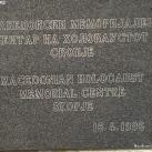 Macedon holokauszt-emlékkő