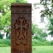 Örmény szent kereszteskő