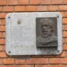 Kossuth-emléktábla