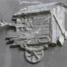 Holokauszt-emléktábla