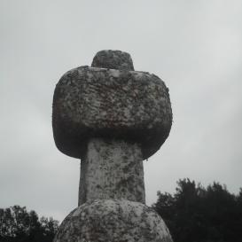 Kovách Aladár síremléke