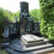 Hilbert Károly síremléke