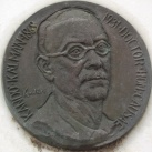 Kandó Kálmán-emléktábla