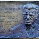 Dr. Kovács Győző-dombormű