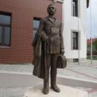 Kállay Béni-szobor
